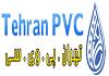 شرکت تهران PVC