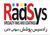 شرکت رادسیس پوشش