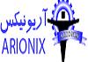 شرکت آریونیکس