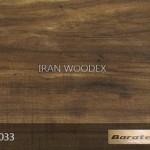پارکت لمینت باراتکس - BARATEX-1033