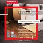 پارکت لمینت شانو - SHANO Floor