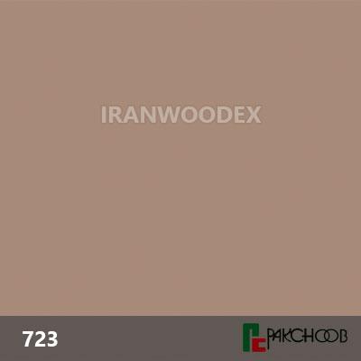 هایگلاس پاک چوب کد 723-کاپوچینو
