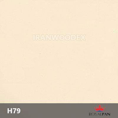 Vizion Cream-H79