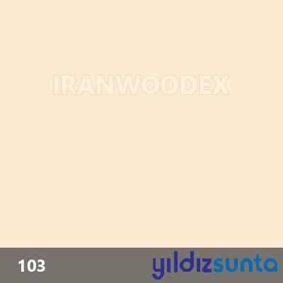 هایگلاس یلدیز -Cream-103