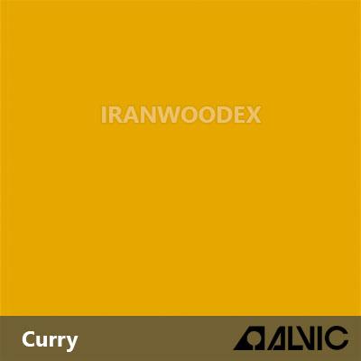 پلی گلاس الویک -Curry