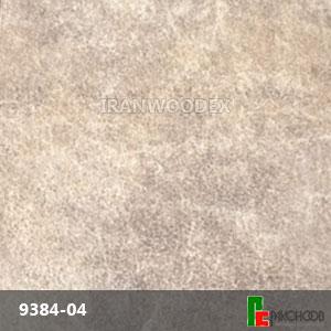 Arpa-9383-04