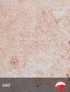 صفحه کابینت آسیا چوب-660