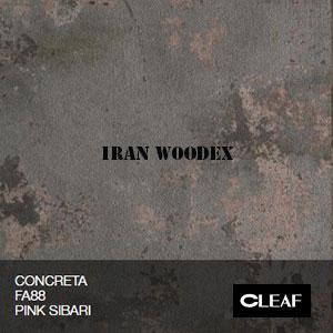 Cleaf-FA88