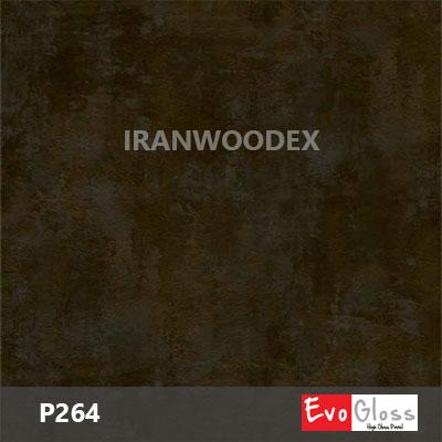 P264-Oxidized Modern