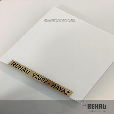 Bayaz-v2892