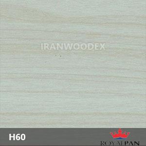 Beyaz Akcaagac-H60