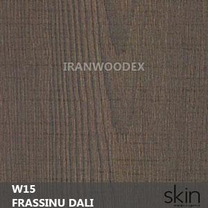 ام دی اف اسکین -W15