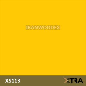ام دی اف اکسترا -XS113-زرد