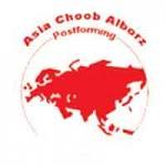 صفحه کابینت آسیا چوب البرز