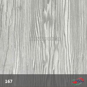 ام دی اف فومنات-طراوت-167