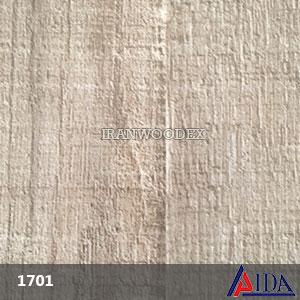 1701-سامبا تیره