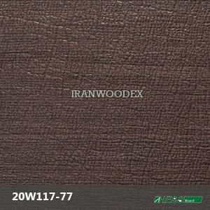 20W117-77- پوست فیلی رنگ پایین