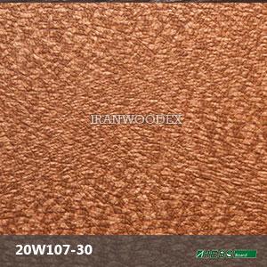 20W117-30-پوست فیلی رنگ دنسینگ