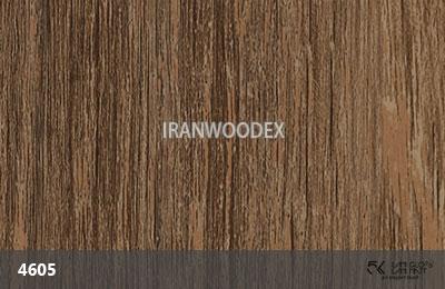 4605-Brown Cedar