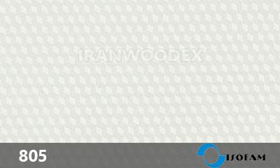 هایگلاس ایزوفام-805-سفید حصیری