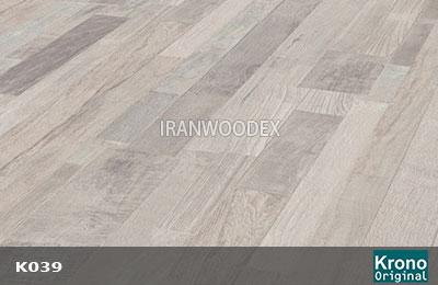 K039-Silverside Driftwood