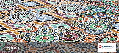 Q001-Mosaic