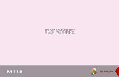 نئوپان -M113