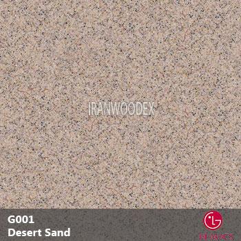 G001-Desert Sand