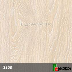 ام دی اف پاک چوب-3303-آتلانتا