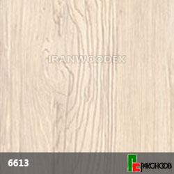 6613-اکستریم 1