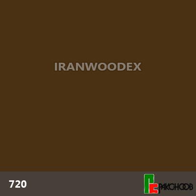 هایگلاس پاک چوب کد 720-قهوه ای سوحته