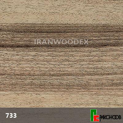 هایگلاس پاک چوب-733-امپریا