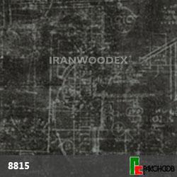 8815-پلانو