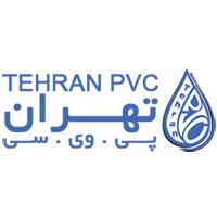 شرکت تهران پی وی سی