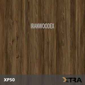 ام دی اف اکسترا-XP50-اکسترا پلاس آتنا والنات ۳