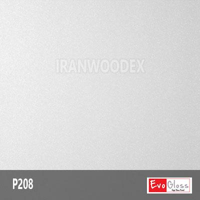 p208-Galaxy white