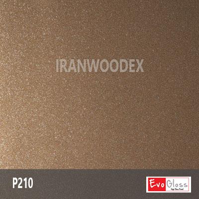 p210-Galaxy Gold