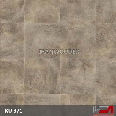 ام دی اف آرین سینا-KU371-مربعی
