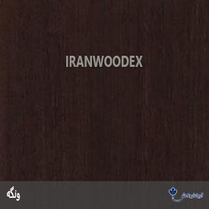 روکش چوبی آریانا-ونگه