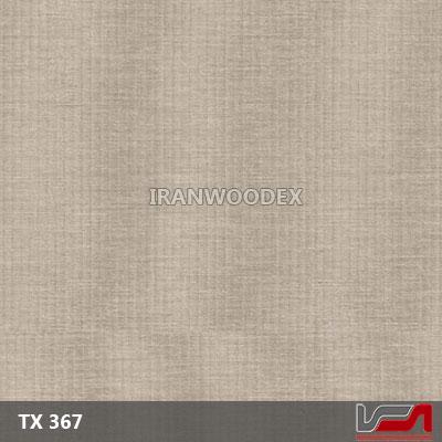 ام دی اف آرین سینا-TX367-تافته