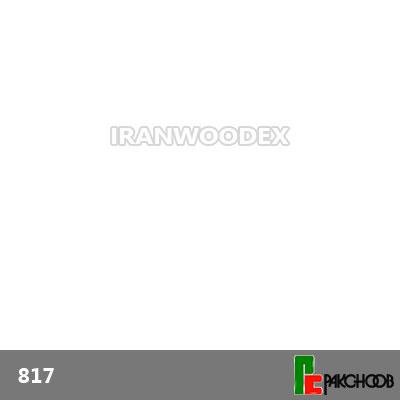 817-سفید سوپرمات
