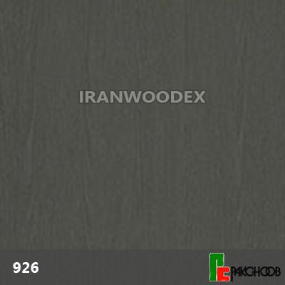 926-خاکستری تیره برجسته