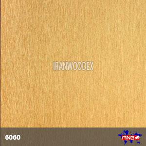 6060-اینکس طلائی