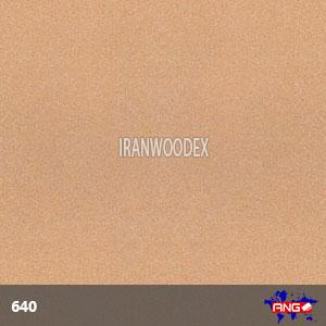 640-گلکسی