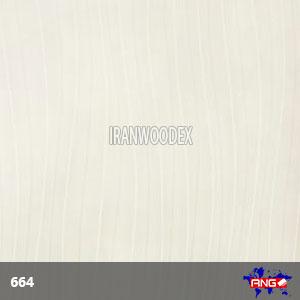 664-دالگالی سفید