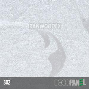 302-ایوی سفید