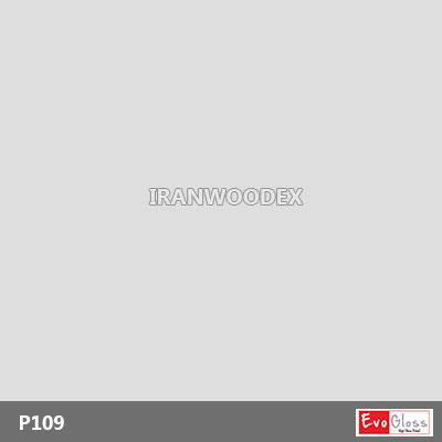 P109-Açık Sarı
