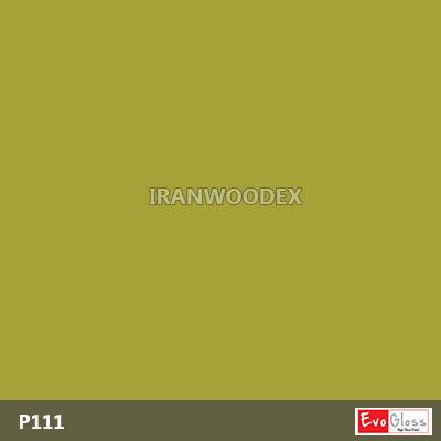 P111-Yeşil Zeytin