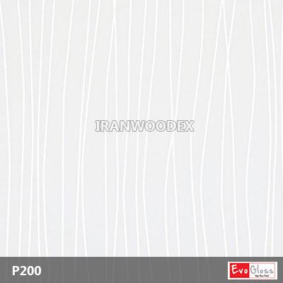 P200-Çizgili beyaz