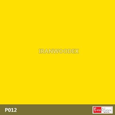 P012-Sarı